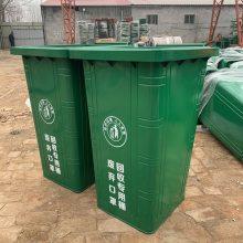 绿美环卫厂家批发铁垃圾桶 240L加厚垃圾桶 金属钢板 分类