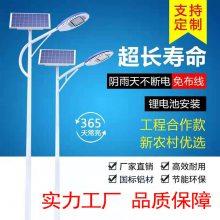 香河太阳能路灯厂家供应 6米LED自弯臂路灯 道路亮化工程路灯