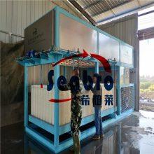 日产量10T-50KG-24H直冷块冰机 盐水块冰机 片冰机 方冰机