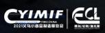 2021义乌激光设备展