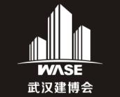 2020***2届武汉国际门窗及五金锁具展览会