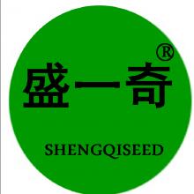 四川省盛琪蔬菜种子销售有限公司