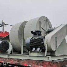 12#C式45kw離心風機軟接防爆變頻防腐除臭引風機F4-72玻璃鋼離心風機