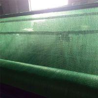 盖土盖沙网现货 工地防尘盖土网 遮阳网价格