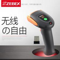 Zebex/巨豪 MX2058WL 百万像素高精度 强力解码无线二维扫描枪 适用工业生产仓库管理环境
