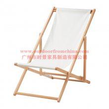 ***泳池沙滩椅子 休闲躺椅 年底大优惠