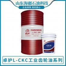 卓护L-CKC工业齿轮油.挖机齿轮油.重负荷齿轮油.齿轮油厂家