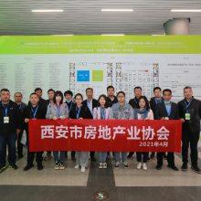 2021***8届西安建筑节能暨绿色建筑技术与装备博览会