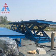 重庆涪陵区 简易升降机 固定液压升降平台 地下室货物举升机 升降货梯 2020全新报价