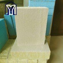 憎水型外墙岩棉复合板 机制增强岩棉复合保温板 供应建筑工地