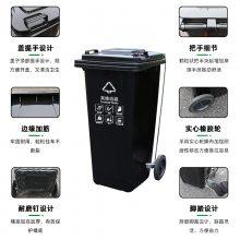 湖南利鑫PZ0120L侧踏塑料分类垃圾桶_市政指定专用垃圾桶