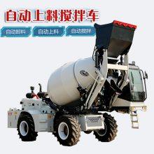 厂家直销自动上料搅拌车 混凝土移动搅拌车 小型混凝土搅拌车
