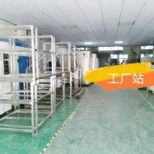 东莞涂布机专用镀槽架专门生产厂家 布类产品烘干隧道炉方案