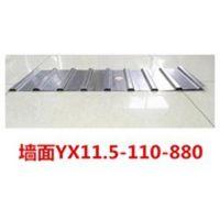 舟山彩钢压型板YX11.5-110-880型墙面彩钢瓦 新之杰压型钢板厂家