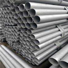 SS304有縫不銹鋼管價格_浙江有縫不銹鋼管生產廠家
