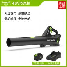 格力博 greenworks 24V/48V 充电式轴流吹风机锂电鼓风机园林工具