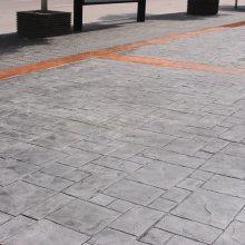 铺地石报价 仿石材压花混凝土地坪 路面铺装材料