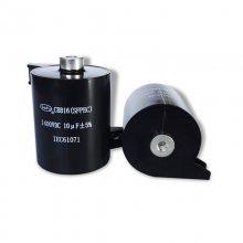 【工厂批发】赛福CBB16 500VAC 6uf TIG焊机 MIG/MAG焊机电容器