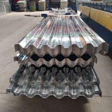 上海供应YX35-125-750建筑钢模板