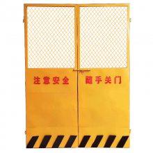现货销售乌海电梯门防护栏杆工地电梯井口防护