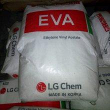 长期现货EVA原料/韩国LG进口/发泡级ES18002/泡沫化合物