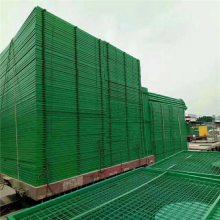 现货公路护栏网 养鸡护栏网 厂区围栏
