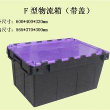 福建塑胶物流箱生产厂家 来电咨询 上海浦迪塑业供应