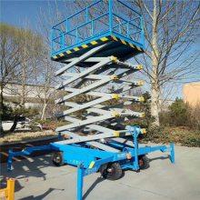 移动剪叉式升降机高空作业平台 小型液压升降平台车 电动升降机