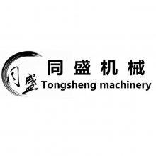 济南同盛机械设备有限公司