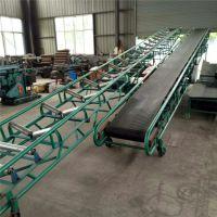 移动方管伸缩输送机粮食升降输送皮带机爬坡防滑伸缩运送机械厂家