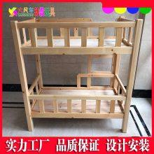 广西供应儿童实木小床简约风 幼儿园***四层推拉床家具