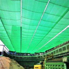 凝川 环保建筑工地基坑绿色聚乙烯 建筑工地 设备安装NC-04
