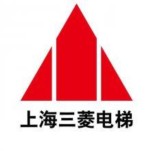 上海三菱郑州销售-中国房地产开发企业500强电梯类品牌
