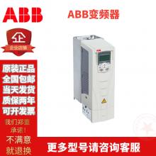 ABB变频器ACS550-01-072A-4 现货包邮 假一罚十