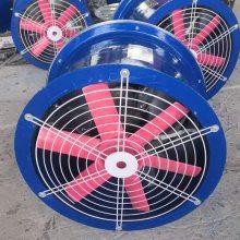 DDZ-1NO.2.2C型低噪聲軸流通風機玻璃鋼防腐防爆軸流風機