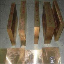 QSn7-0.2耐磨锡磷青铜板易切削