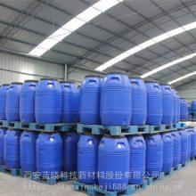 LXP-160型酯化树脂催化剂生产厂家