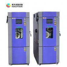 东莞周边厂家有大量高低温试验箱货源