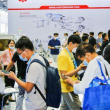 2021第六届ICEE中国(广州)国际跨境电商展博览会