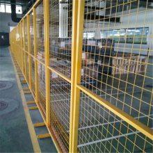 浸塑框架护栏网 护栏网厂家 边框隔离网