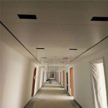 酒店大堂椭圆形拼接圆孔铝单板-表面颜色自选
