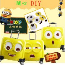 2020新款3D立体黄人拉杆箱儿童卡通登机箱可定制logo万向轮行李箱