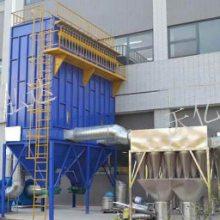脉冲除尘器生产厂家 新疆天亿弘达环境工程供应