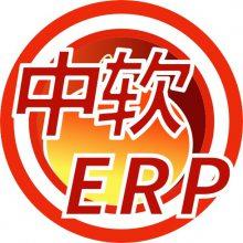 服装辅料行业ERP管理软件系统手机ERP app