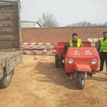 农用柴油三轮车价格 建筑工地三轮自卸车 多功能柴油三轮车