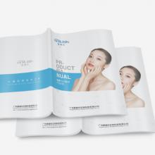 化工宣传册设计 企业画册设计 画册排版印刷 画册设计