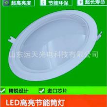 山东运天光电LED筒灯