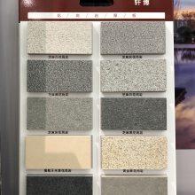 醫院養老院項目用石英磚 石英磚生產源頭廠家