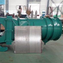 内蒙古除尘风机厂家 矿用除尘风机型号kcs120ld