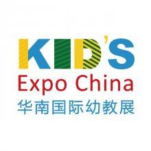 2021广州第十二届华南***幼教展览会